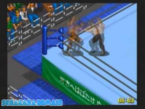 Fire Pro Wrestling S - 6 Men Scramble