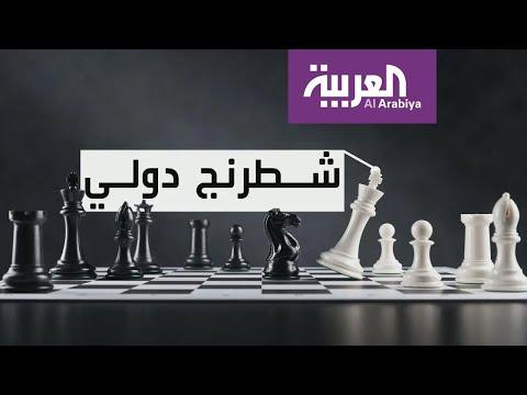 شطرنج دولي فوق الأرض الليبية.. لاعبون كثر ومصالح كبيرة  - نشر قبل 54 دقيقة