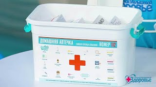 Дачная аптечка. Нестероидные противовоспалительные препараты. Здоровье. 12.05.20