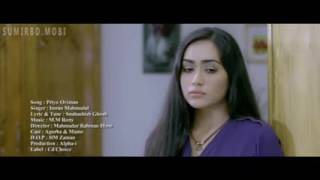 Sumirbd Mobi Indian Bangla Hd Songs 2016 Free MP3 Song Download 320 Kbps
