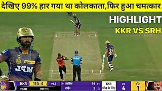 Kolkata Knight Riders vs Sunrisers Hyderabad Full Match highlights , KKR VS SRH FULL HIGHLIGHTS