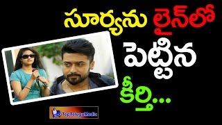 Keerthi suresh romance with surya | latest telugu movie updates | top telugu media