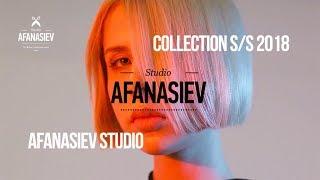 COLLECTION S/S 2018 AFANASIEV STUDIO ART TEAM
