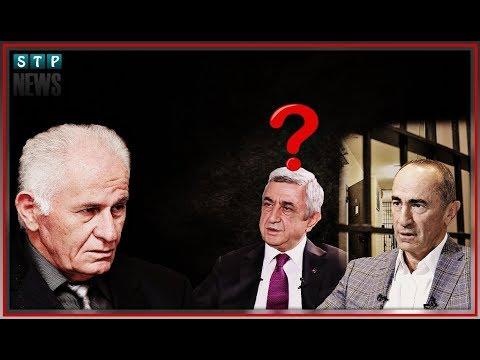 Վազգեն Սարգսյանն ինձ ասաց․ այդ տականք Քոչարյանը համաձայնել է Մեղրին հանձնել. Վահան Շիրխանյան