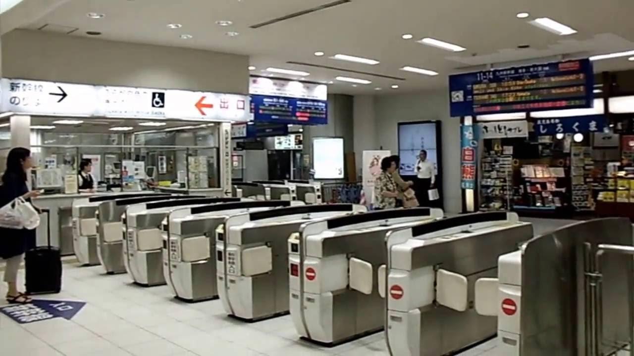 鹿児島中央駅改札、構内 - YouTu...