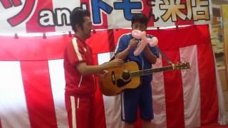 近所のグランドオータの沖縄応援イベントのライブ.