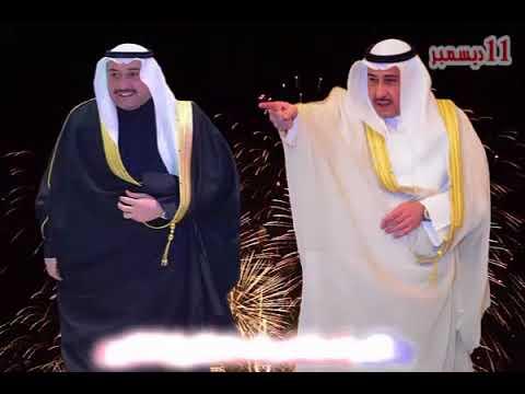 ابيات شعر مهداء الي معالي الشيخ فيصل الحمود المالك الصباح في يوم مولده الموافق 11ديسمبر