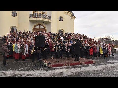 Телеканал НТК: Майже 250 школярів з усіх шкіл Коломиї синхронно заколядували