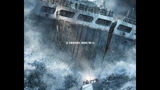 И грянул шторм (2016) - Русский Трейлер (HD)