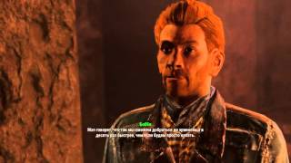 Fallout 4 Прохождение На Русском 12 Выход на поклон