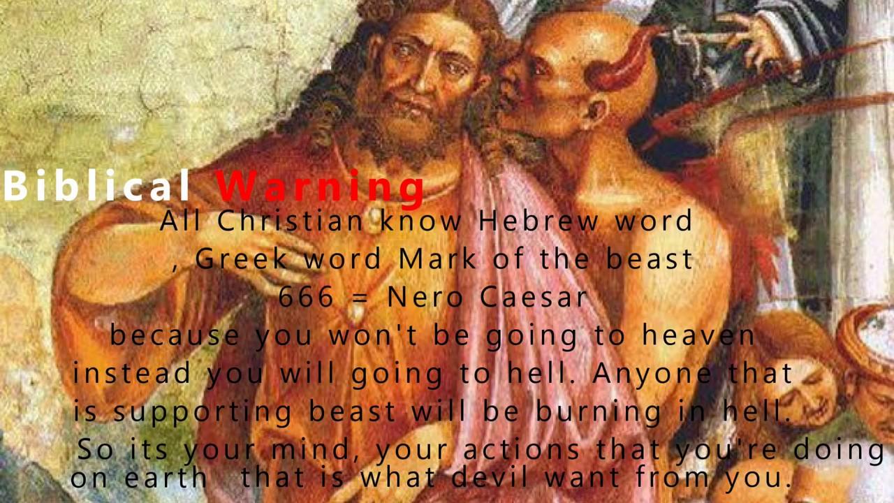 Monday* Biblical Warning All Christians know Greek word 666 mark  beast,Psalms song,Hebrew prayers