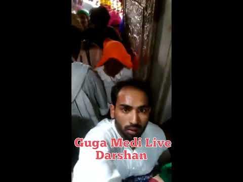 Baba Kaliveer Ji Baba Sungal dev Ji Baba Sidh Goriya devta Ji  Chowki Jammu Kashmir Tawi old place