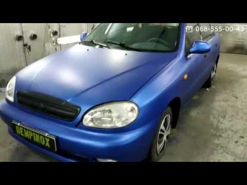 Ланос (Daewoo Lanos) покраска авто композитным покрытием Демпинокс (Dempinox)