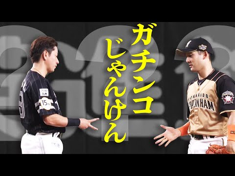 【マルチアングル】杉谷vs川島『ガチンコじゃんけん勝負』