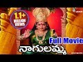 Nagulamma Latest Telugu Full Movie || rudhvi, Maheswari, Ramya Krishna || 2016
