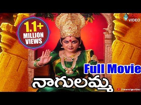 Nagulamma Latest Telugu Full Movie    rudhvi, Maheswari, Ramya Krishna    2016
