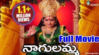 Repeat youtube video Nagulamma Latest Telugu Full Movie || rudhvi, Maheswari, Ramya Krishna || 2016