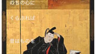 演奏&作曲:金子将昭(ジャズピアニスト) masaaki kaneko (jazz pianist) http://www.masaaki-kaneko.com/ 百人一首曲付けプロジェクト □今回の歌□ーーーーー 逢ひ見 ...