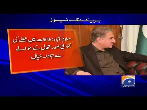 FM Qureshi Urges UN To Intervene For De-Escalation Of India-Pakistan Tensions