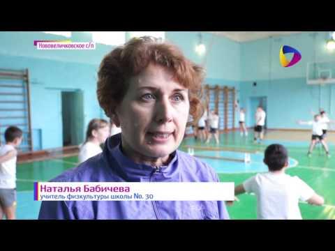 Как научить ребёнка английскому? - Игры для запоминания английских слов- Урок #2