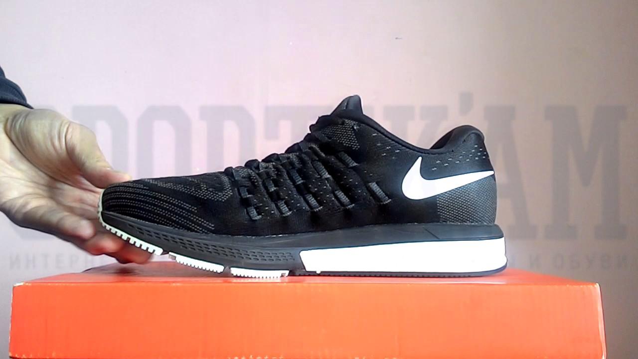 Мужские кроссовки Nike Air Zoom Vomero 11 579105 003. sportikam aee010c6a9c