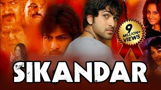 SIKANDAR - South Indian Movies Dubbed In Hindi Full Movie 2017 New | हिंदी मूवी Hindi Movies 2017