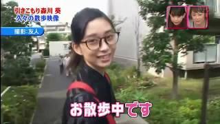 森川葵の彼女感 森川葵 検索動画 5