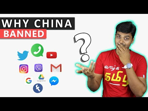 Why CHINA Banned Google , Whatsapp & Facebook ? | Tamil Tech Explained