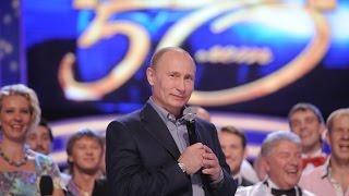 КВН Лучшие номера про Путина и Медведева! Часть 1
