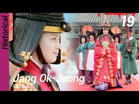 [CC/FULL] Jang Ok-Jung EP19   장옥정