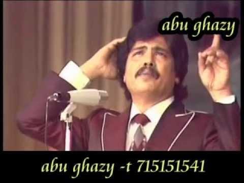 ابو بكر سالم-لاني بنايم ولاني بصاحي