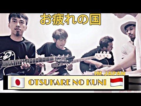 Otsukare no kuni (cover)