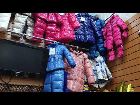 Детская одежда для детей от 1года до 12лет Интернет магазин