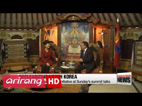 PRIME TIME NEWS 22:00 Korea-Mongolia reaffirms to denuclearize N.Korea, begin EPA