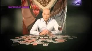 Цыганская тайна, репортаж ТВ3