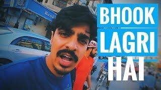 Bhook Lagri Hai | Bekaar Films | Vlog