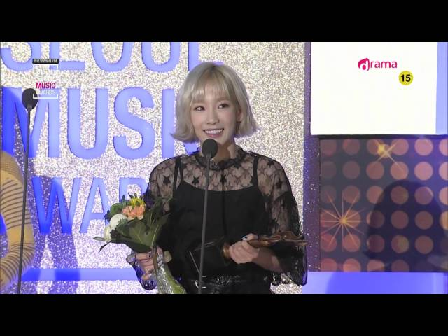 1080p HD 160114 The 25th Seoul Music Awards   TaeYeon Full Cut   Bonsang & I +Offstage