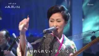 長山洋子 「じょんから女節」 長山洋子 検索動画 5