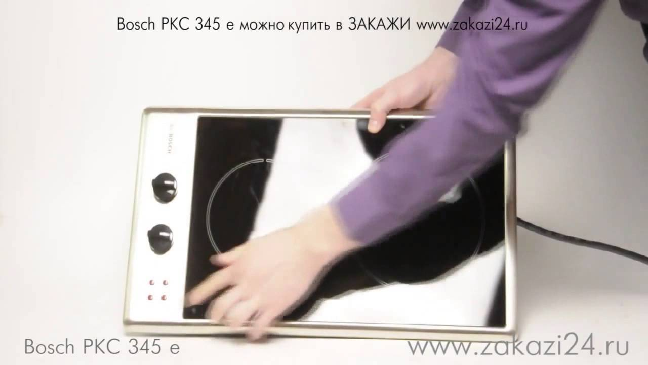 Bosch PKC345E Fırçalanmış Çelik Elektrikli Ocak Tanıtımı - YouTube