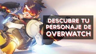 ¿Qué personaje de Overwatch eres? | Test Divertidos