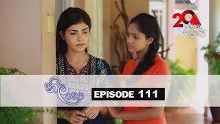 Neela Pabalu   Episode 111   10th October 2018   Sirasa TV Thumbnail