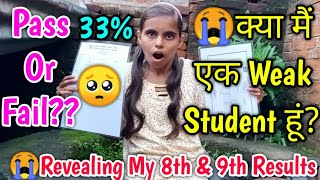 """😭Revealing My *8th & 9th* Board Results!!🥺