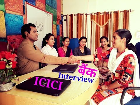 ICICI Interview questions | ICICI Bank Interview questions and answers