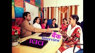 ICICI Interview questions | #ICICI #Bank #Interview questions and answers
