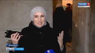 Обманутые дольщики получили лучший подарок к Новому году в Балакове