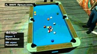 Бильярд и уроки игры в Майнкрафт (GTA SA)
