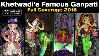 Khetwadi Famous Ganpati 2018 | Harshad's Travel Vlogs