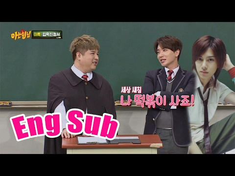 All of the women did everything for Heechul?!- 'Knowing Bros' Ep.62