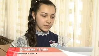 Урок мужества блокада Ленинграда