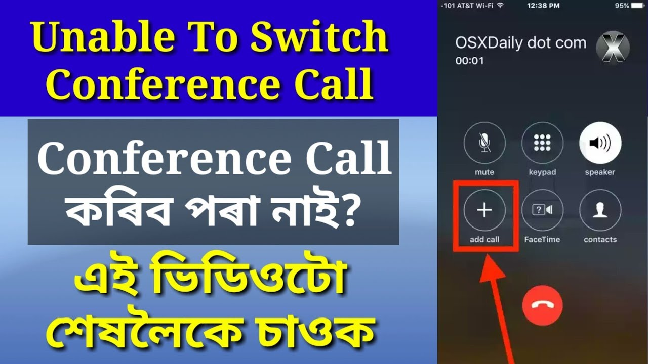 How To Fixed Unable To Switch Conference Call On Android